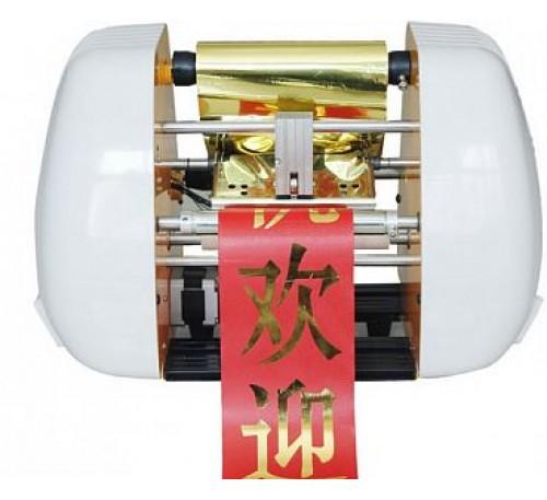 Фольгиратор BW-RP150 рулонный