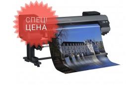 СПЕЦцена широкоформатный струйный принтер canon imagePROGRAF ipf9400