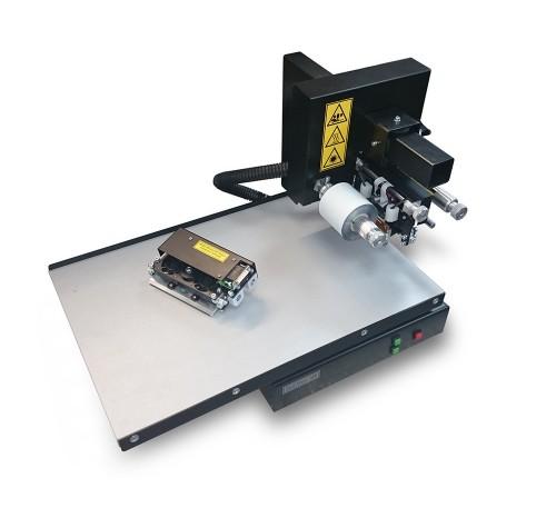 Цифровой фольгиратор Foil Print 106-106